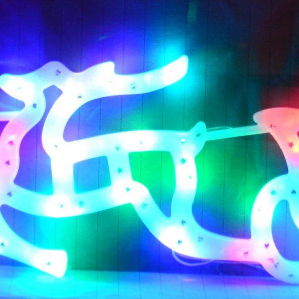 Arreslee met gekleurde LED